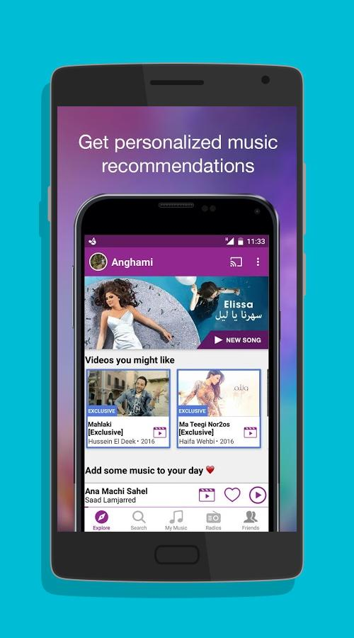 Anghami - Free Unlimited Music-screenshot-2