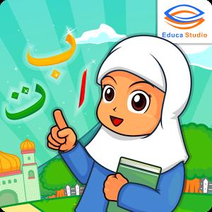 Marbel Belajar Mengaji Android app Free Download - Androidfry