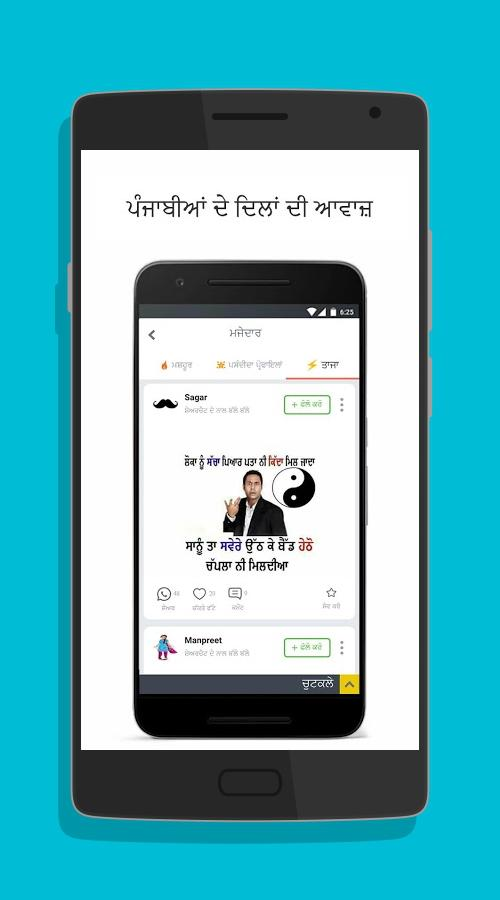 sharechat app download and install