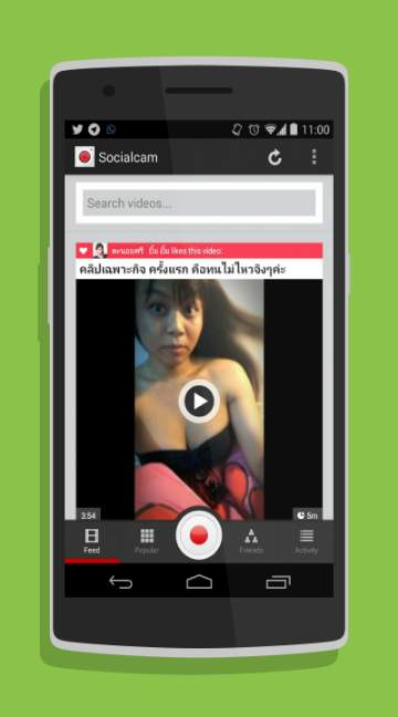 Socialcam-screenshot-2