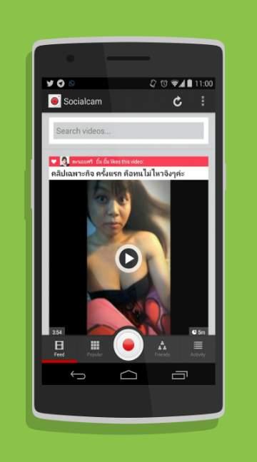 Socialcam-screenshot-2